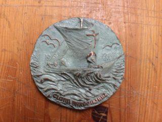 Clann Breanainn Award