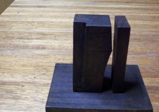 Small Box (2)