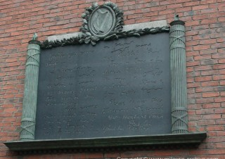 The O'Rahilly memorial (2)