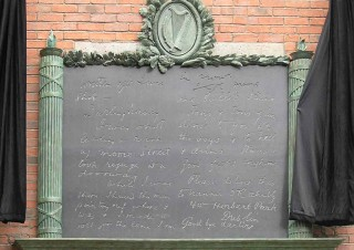 The O'Rahilly memorial (3)
