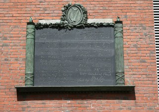 The O'Rahilly memorial